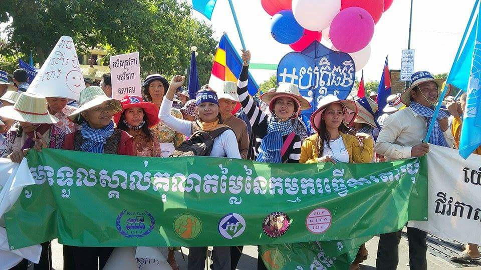 2015-12-10 Cambodia: Domestic workers celebrate the Human Rights Day