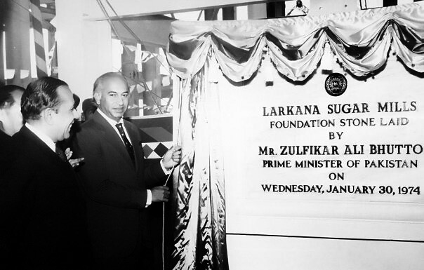 Prime minister Bhutto laying the foundation stone of an industrual project