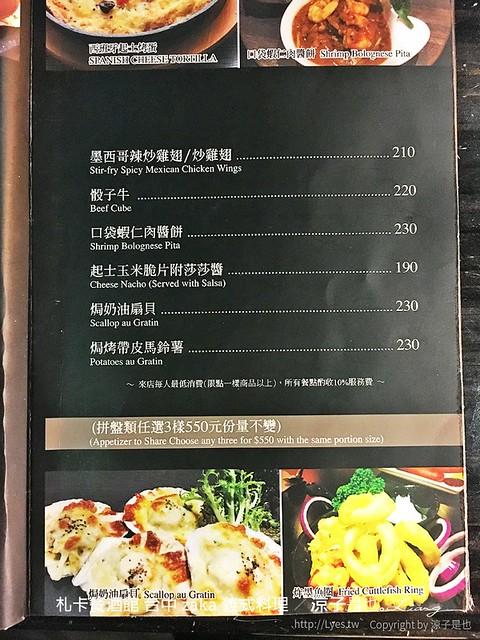 札卡餐酒館 台中 zaka 義式料理 9