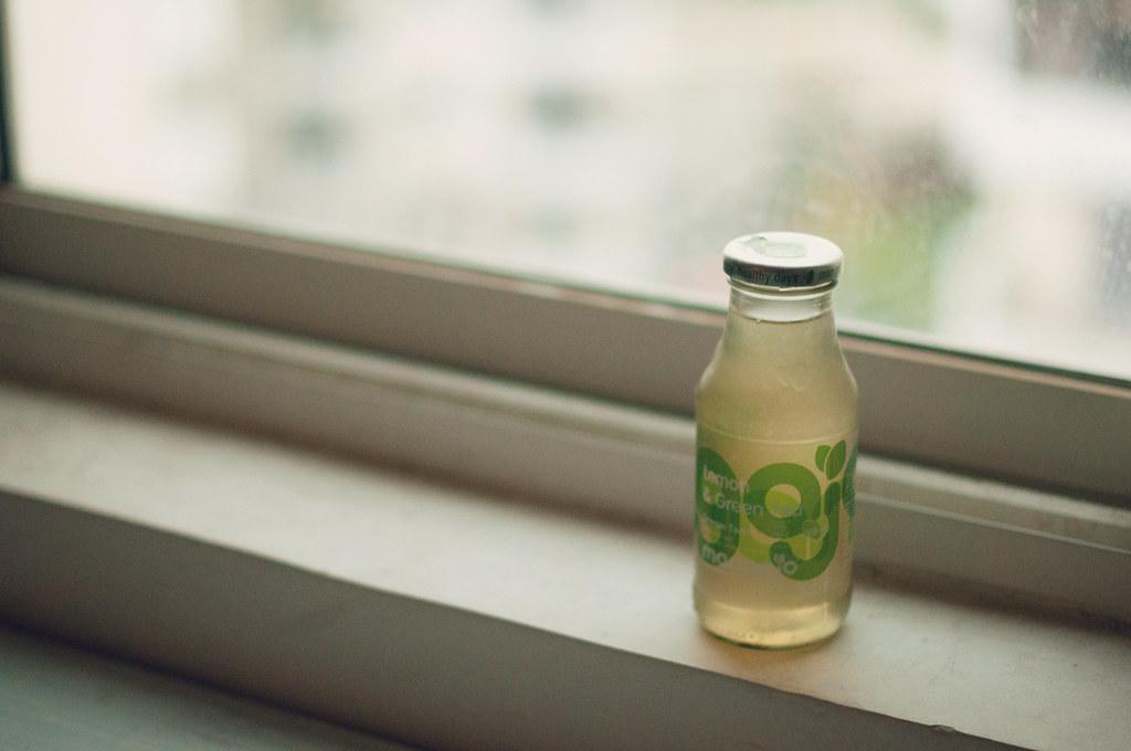 Day 223.365 - Green Tea