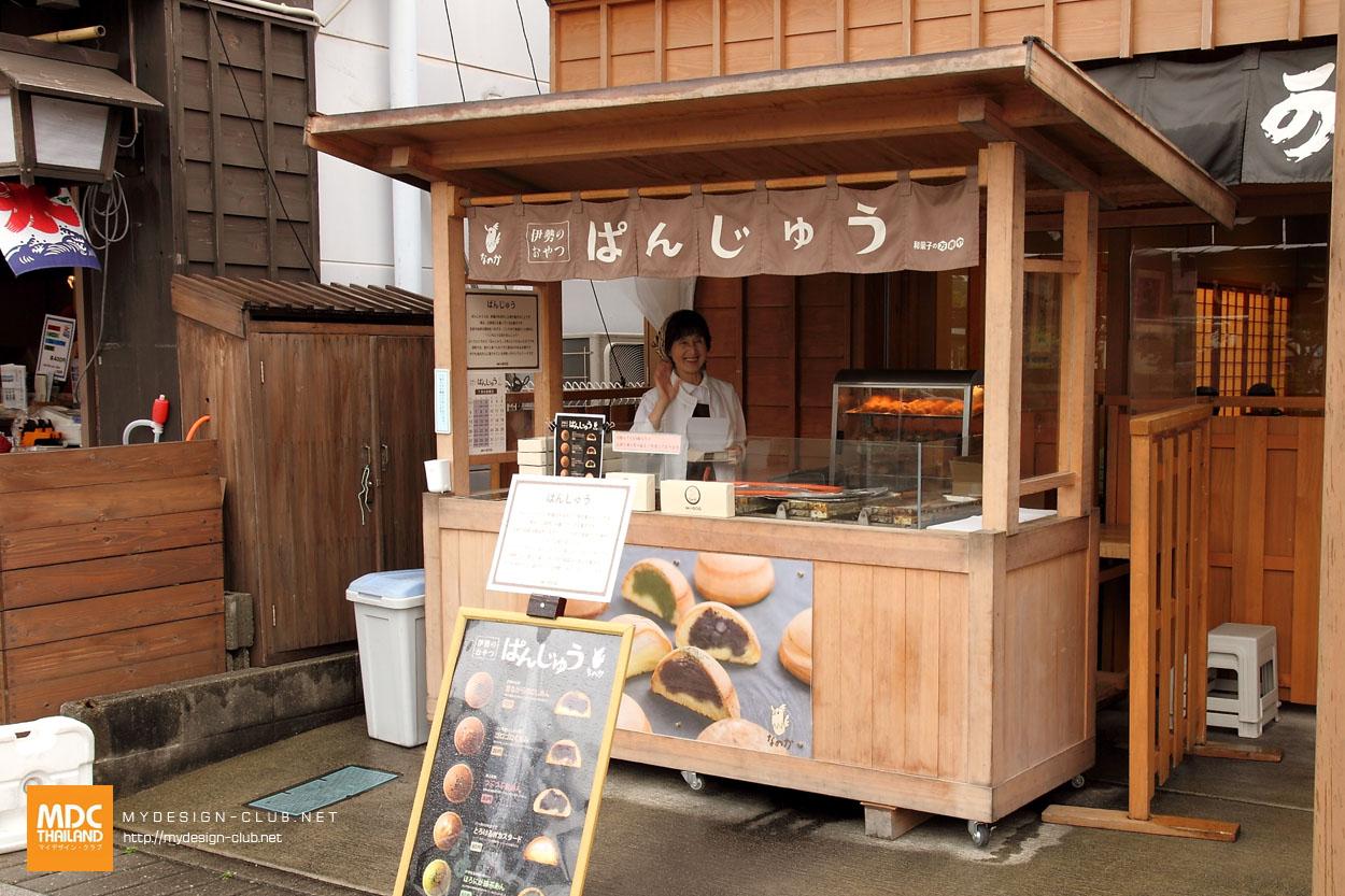 MDC-Japan2015-984