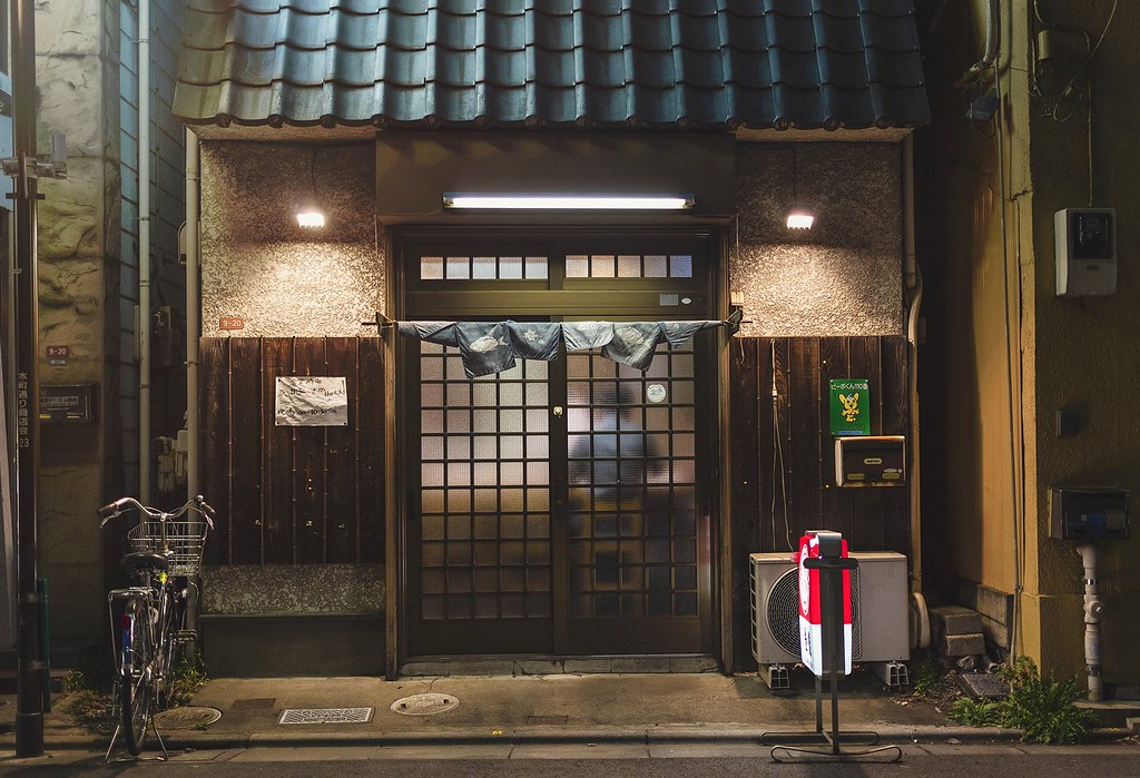 Tokyo de nuit 5