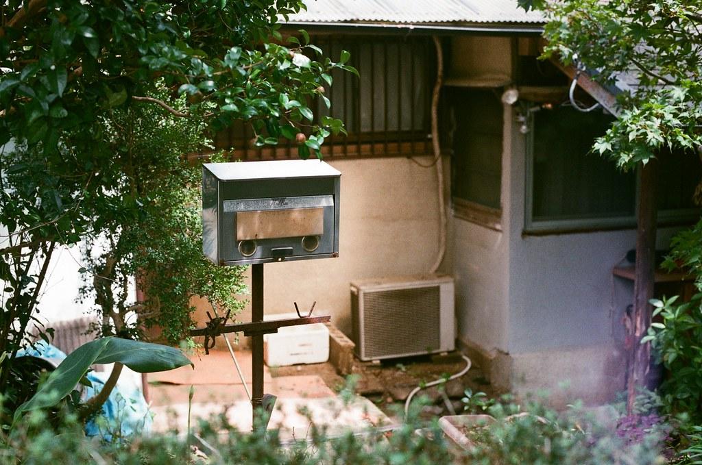 熊本城 熊本 Kumamoto 2015/09/06 走下來的路上看到的住家信箱。  Nikon FM2 / 50mm AGFA VISTAPlus ISO400 Photo by Toomore