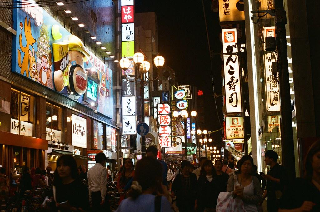 道頓堀 大阪 Osaka 2015/09/09 道頓堀  Nikon FM2 Nikon AI Nikkor 50mm f/1.4S Kodak UltraMax ISO400 Photo by Toomore