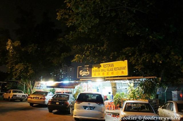 8.riverview small village restaurant (5)