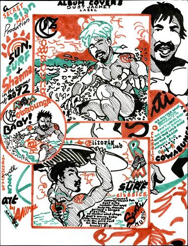 COWABUNGA BABY LP COVER