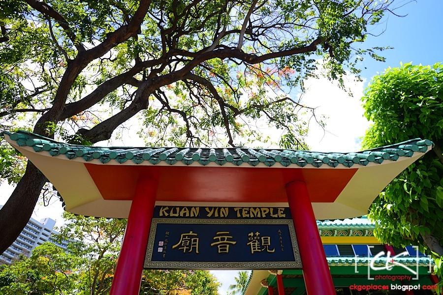 Hawaii_0091