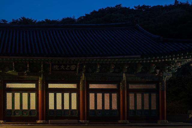 Night view at Tongdo temple