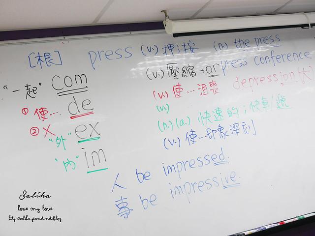 多益考試英語英文補習班保證班 (26)