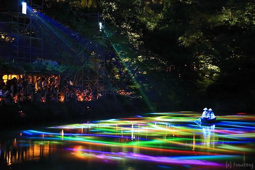 Mifuneyama Rakuen Garden