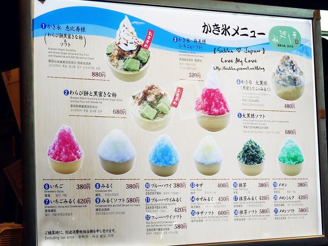 大江戶溫泉物語餐廳美食街吃飯 (23)