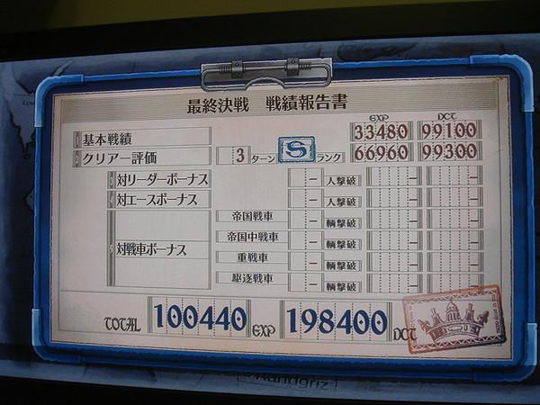 DSC05152, Sony DSC-T9
