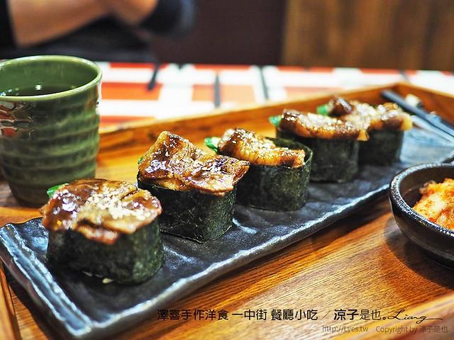 澤喜手作洋食 一中街 餐廳小吃 22
