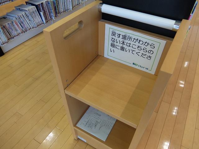 DSCF2476, Fujifilm XQ2