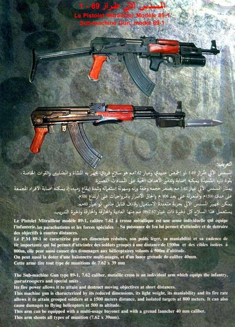 الصناعة العسكرية الجزائرية  [ AKM / Kalashnikov ]  33571395875_c93dcb3f4c_o