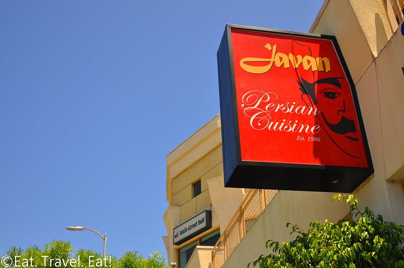 Javan Restaurant- Los Angeles (Sawtelle), CA: Exterior