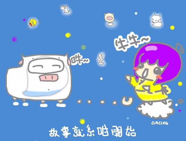CUTTED 01 CIRCLEG 鬼月 七夕 中秋 快樂 圖文 短篇 漫畫