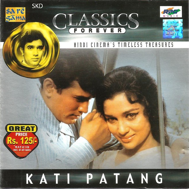 Patang movie all songs - Gangatho rambabu movie collections