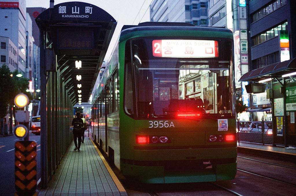 銀山町 路面電車 広島 Hiroshima 2015/08/30 來到銀山町拍電車  Nikon FM2 / 50mm Kodak UltraMax ISO400 Photo by Toomore