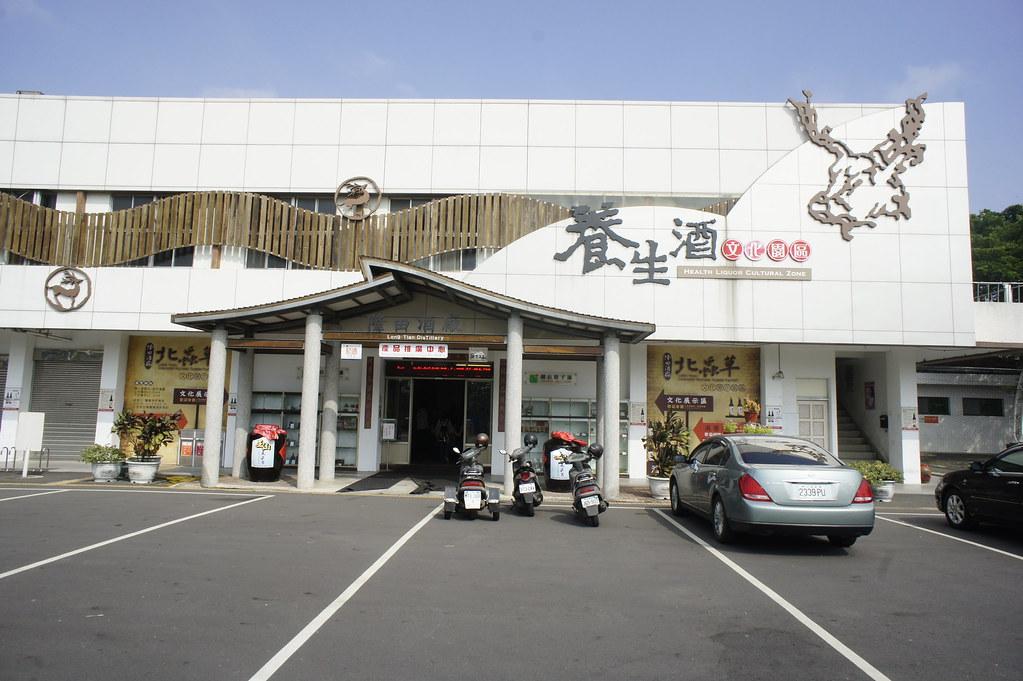 台南市官田區隆田酒廠 (6)