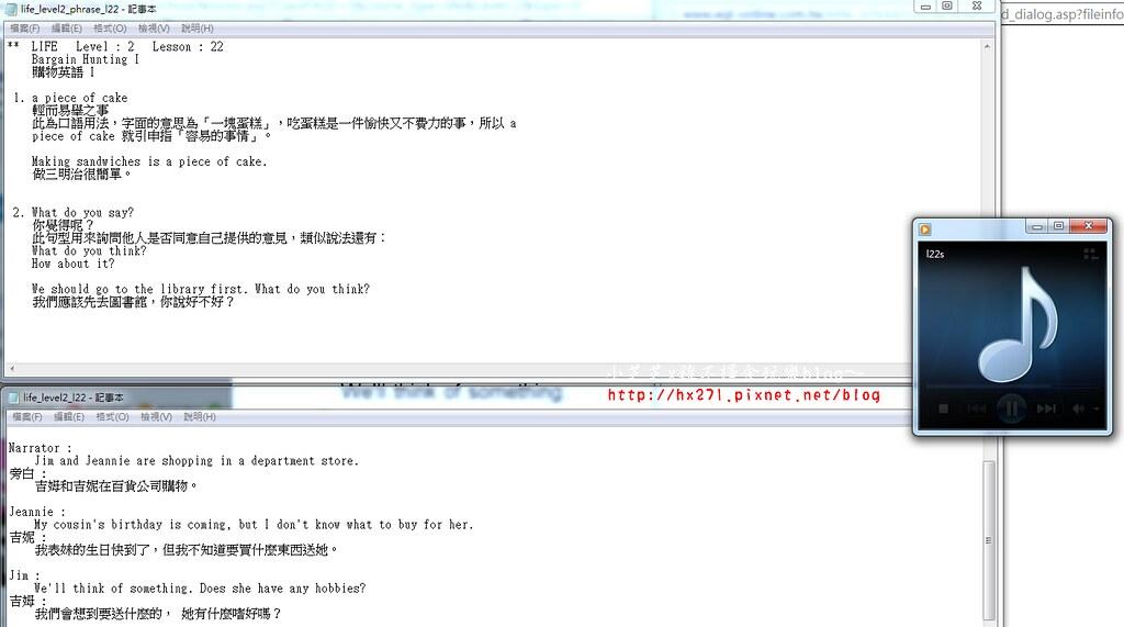 英代外語14_resize
