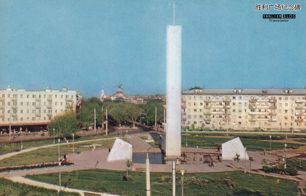 1970-1980年代卡卢加77