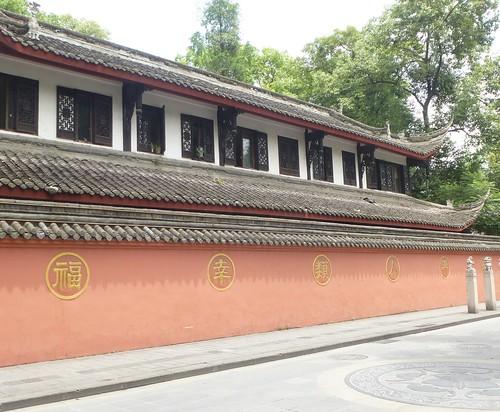 CH-Chengdu-Temple Wenshu (2)