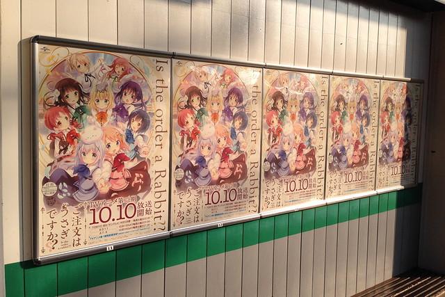 2015/10 叡山電車修学院駅 ご注文はうさぎですか??ポスター #03