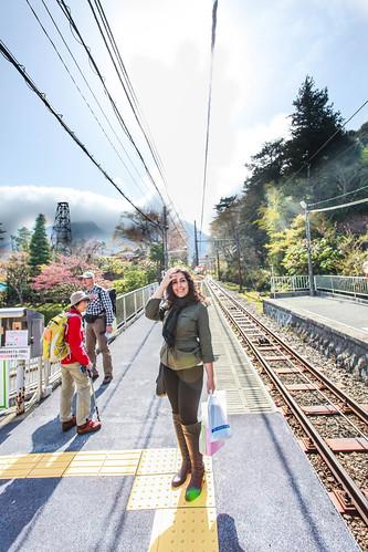 Koen Shimo Station