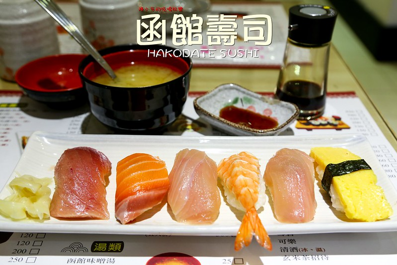 【宜蘭美食餐廳】羅東新開幕的函館壽司,由日本師傅掌廚的日式料理店。