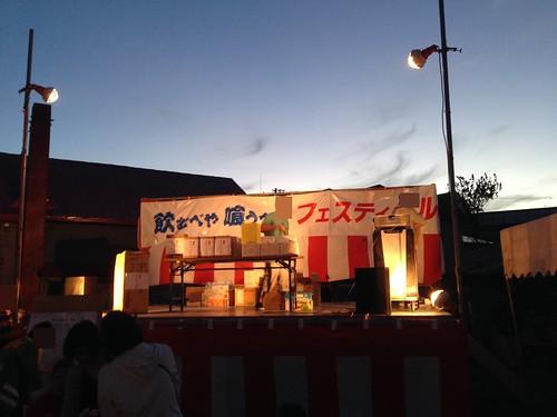 rishiri-island-nomubeya-kubeya-festival-outside