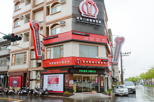 台南遠東牙醫善化院林孟儒院長讓我從此不怕看牙醫 (1)