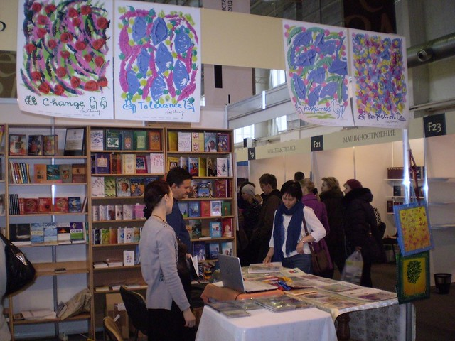 Krasnoyarsk Fair of Book Culture