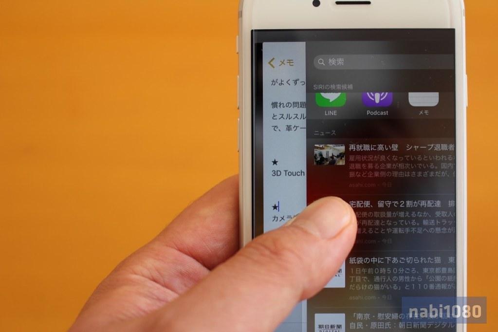 iPhone 6sたけP1週間03