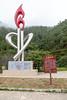 Pudacuo National Park . Shangri La by :: edgar 37 :: 1.6 Million + views :: THANKS !!