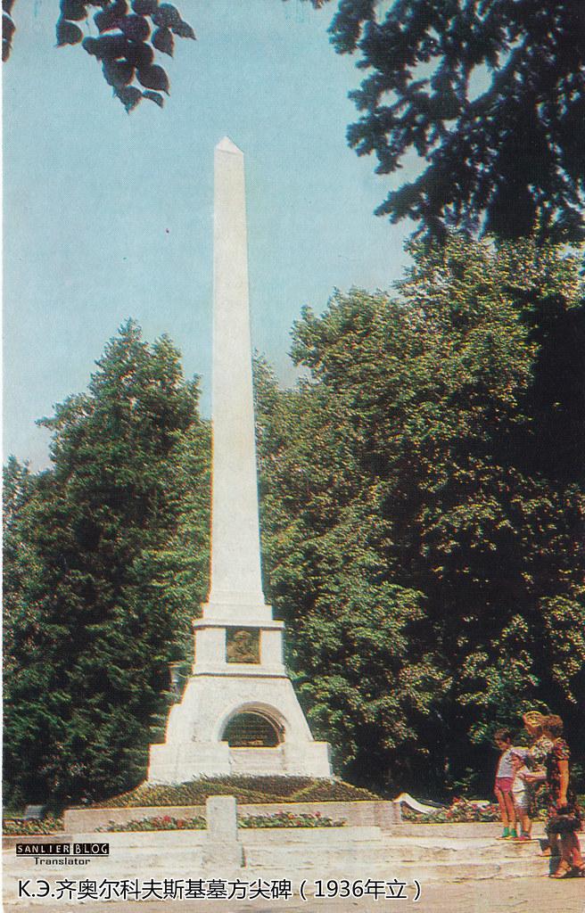 1970-1980年代卡卢加24
