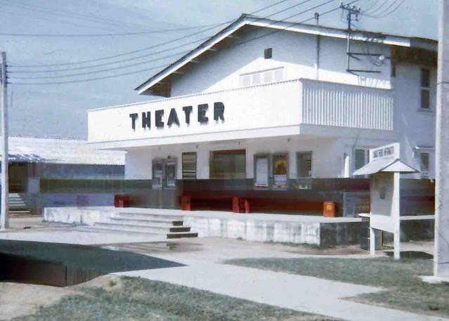 DA NANG 1965-66