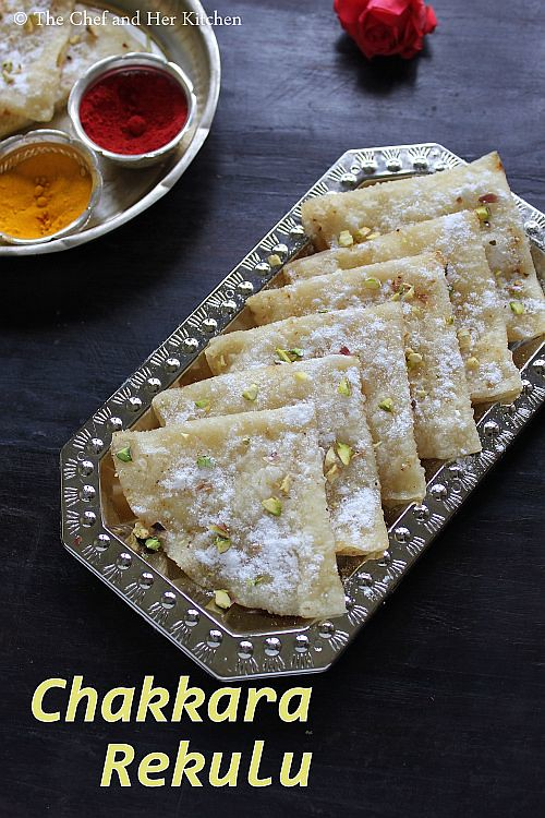 Chakkara Rekulu | Crispy Sugar Poli | Easy Navaratri Sweets Recipes