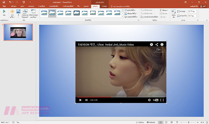 Powerpoint import youtube