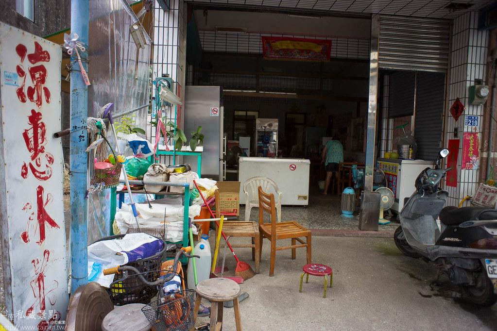 柳營太康社區-太康113 (40)