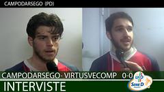 Campodarsego-Virtus V. del 05-02-17