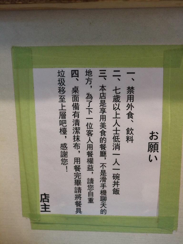 IMG_7609佐藤精肉店 akiba (2)