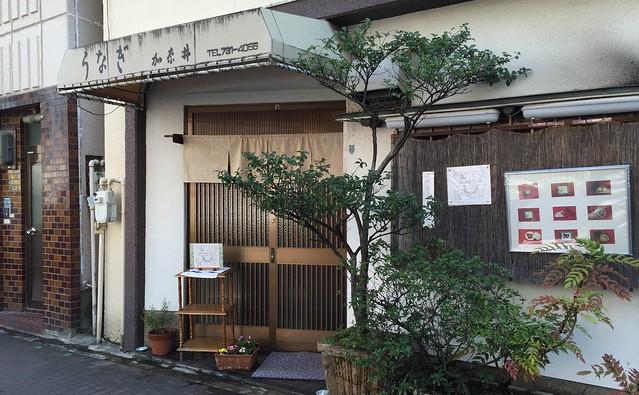 20151022加奈井