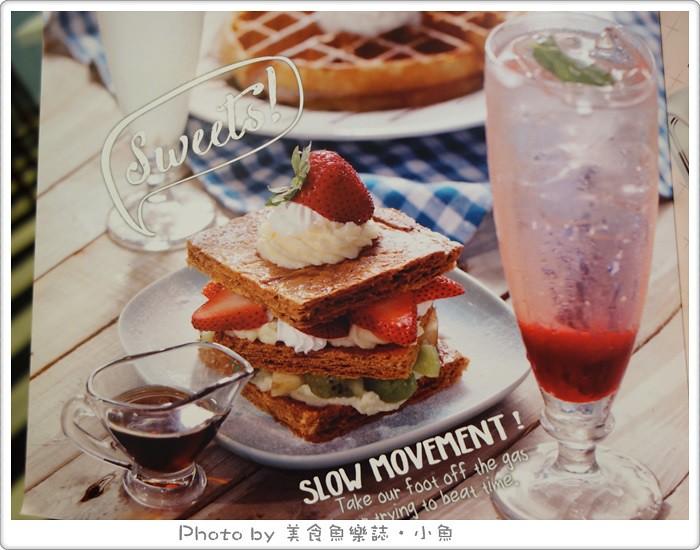 【台北東區】TJB CAFE光復店.早午餐、甜點、下午茶(已歇業) @魚樂分享誌