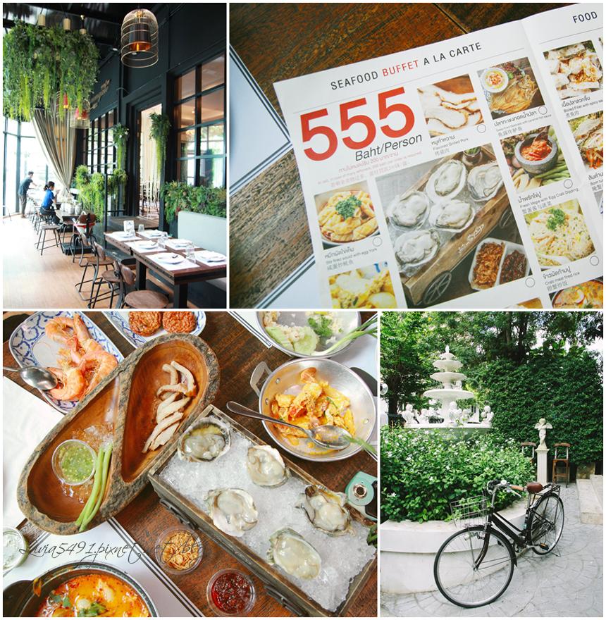 555海鮮餐廳.png