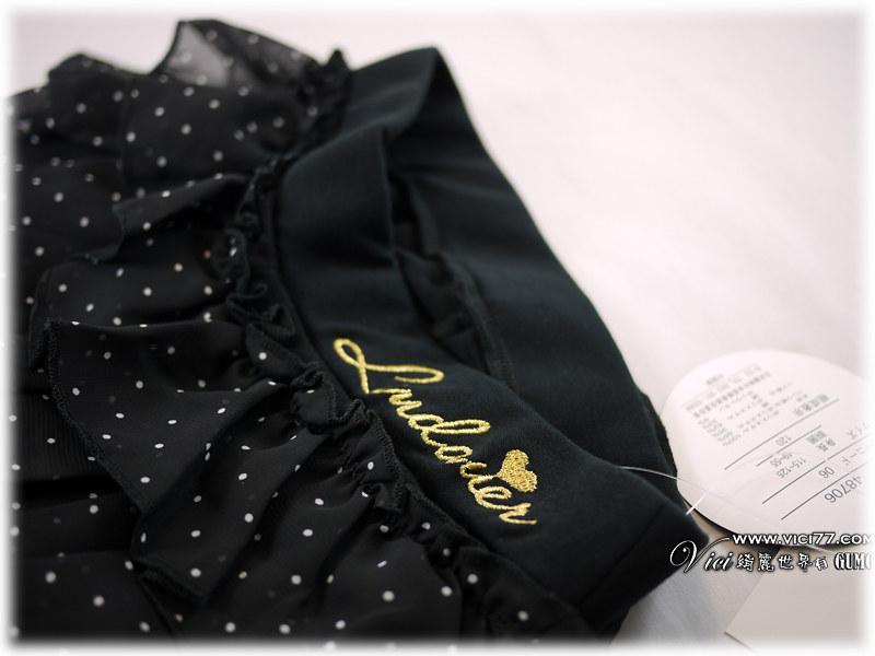 1025樂天衣服022