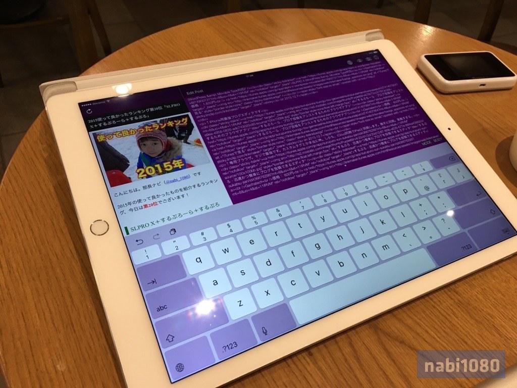 iPad Pro33