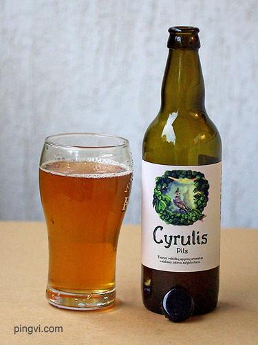 Cyrulis pils