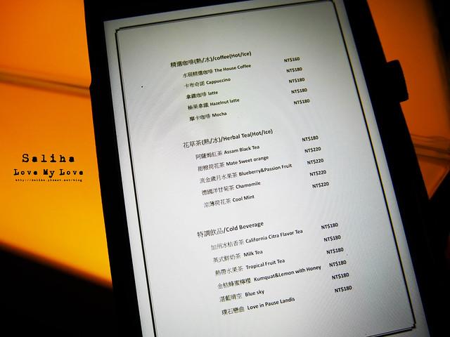 烏來溫泉泡湯推薦樸石麗緻飯店 (25)