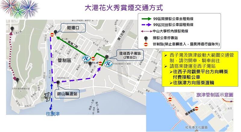 2017高雄燈會藝術節煙火觀賞位置圖
